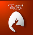 happy easter greeting card with egg rabbit vector image