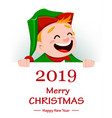 merry christmas funny santa claus helper vector image vector image