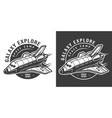 vintage monochrome galaxy exploration emblem vector image vector image