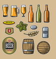 beer flat icons set bottle glass barrel vector image