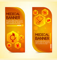 medical vertical banners set vector image vector image