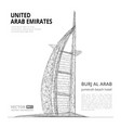 burj al arab hotel skyscraper united arab vector image