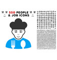 cook icon with bonus vector image