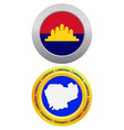 button as a symbol CAMBODIA vector image vector image