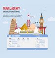 design for travel agency vector image