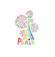 paris sign french famous landmark eiffel tower vector image vector image