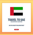 travel to uae discover and explore new countries vector image