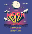 full moon beach party placard summer event vector image vector image