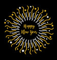 happy new year fireworks decoration star sparkle vector image