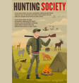 hunter hunting rifle gun duck and deer vector image vector image