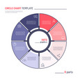 infographic circle chart template eight vector image vector image