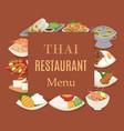 thai food restaurant menu with thailand cuisine vector image vector image