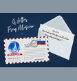 letter from moscow vector image vector image