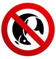 no fishing forbidden sign modern round sticker vector image vector image