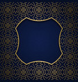 ornamental background with square shaped frame vector image vector image