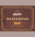 happy independence day poster washington capitol vector image