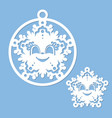 laser cutting template christmas ball vector image vector image