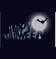 lettering with moon and bat banner scary vector image