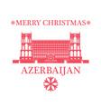 Merry Christmas Azerbaijan vector image vector image
