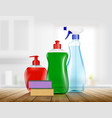 set of plastic packaging with detergent vector image