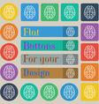 Brain icon sign Set of twenty colored flat round vector image