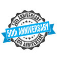 50th anniversary stamp sign seal
