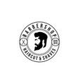 barbershop logo design vintage lettering on white vector image