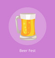 beer fest icon of light beverage mug vector image