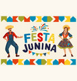 festa junina - traditional brazil vector image