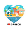 greece landmarks in heart vector image