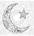 Ramadan Kareem half moon vector image
