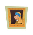 famous painting of girl with pearl earring and vector image