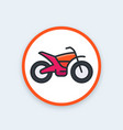 offroad bike motorcycle icon vector image vector image