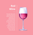red wine shiny glass icon icon vector image