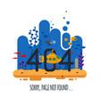 404 error page not found concept with undersea vector image vector image