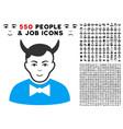 devil icon with bonus vector image vector image