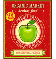 Fresh fruit and vegetable vector image vector image