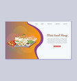 thai food shop and cuisine vector image vector image