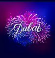 dubai hand written lettering text vector image vector image