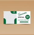 green gift voucher design template vector image vector image