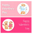 happy valentines day banners two bears i love you vector image