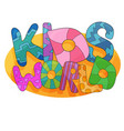 logo design kids world - in cartoon style bright vector image