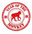 monkey chinese zodiac stamp vector image