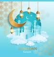 ramadan kareem banner vector image vector image