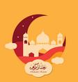 ramadan kareem greetingpaper cut with vector image vector image