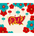 2019 chinese new year paper cutting year of pig vector image vector image