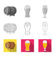 design pub and bar icon collection of vector image vector image