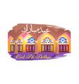 eid al adha holiday postcard with mosque interior vector image