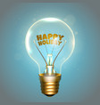realistic lamp with the symbol vector image