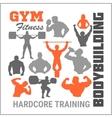 Bodybuilders silhouettes set vector image vector image